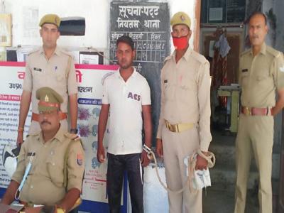 मगोर्रा पुलिस ने हमले के आरोपी को भेजा जेल