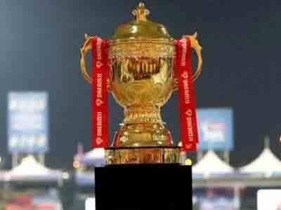 आईपीएल नीलामी : 1097 खिलाड़ियों ने कराया पंजीकरण