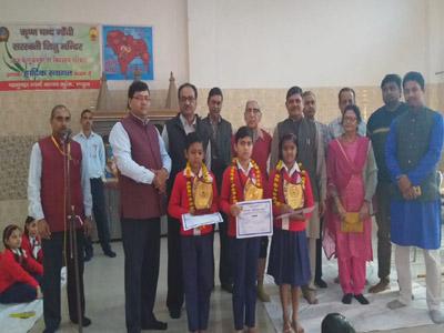 MATHURA : क्षेत्रीय गणित विज्ञान प्रतियोगिता में चमका रोनित चौधरी